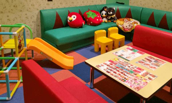 清田2条店
