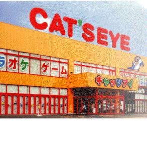 キャッツアイ新札幌店カラオケ