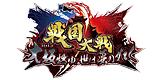 戦国大戦 -1615 大阪燃ゆ、世は夢の如く-